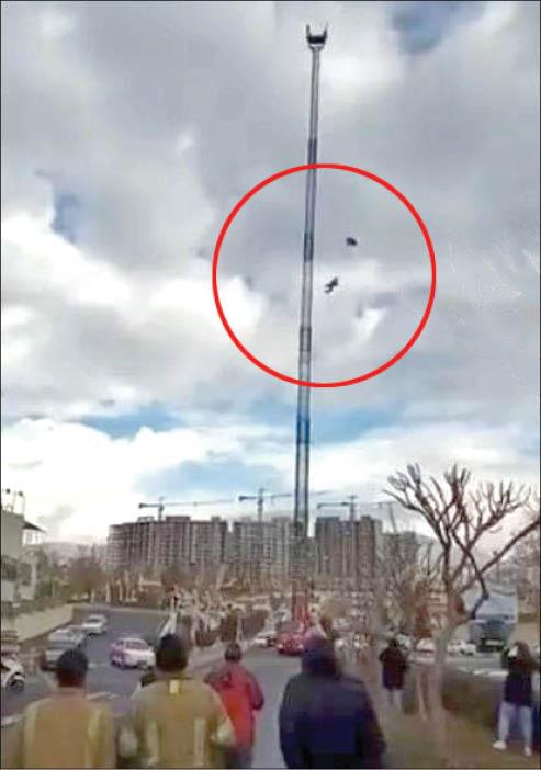 پرش مرگبار چترباز معروف در تهران +عکس