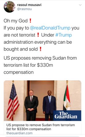 موسوی: در ازای پرداخت پول به ترامپ دیگر تروریست نیستید
