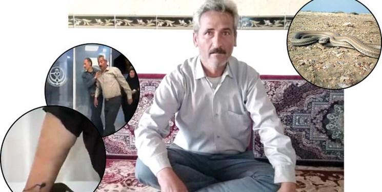 روایت عجیب مارگزیدهترین مرد ایران!/ عسگر شریفی: میگویند پای من یک بویی دارد