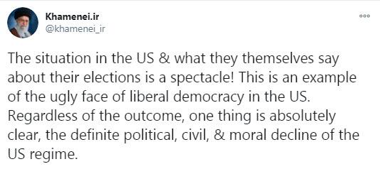 توئیت سایت رهبر انقلاب پس از اعلام نتیجه انتخابات آمریکا