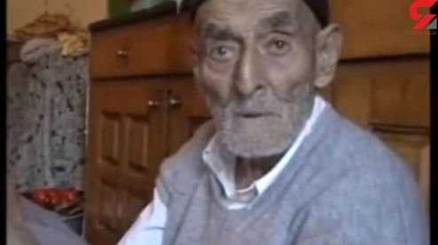 پیرمرد ۱۴۰ ساله مازندرانی پیرترین انسان جهان با ۱۵۰ نواده +عکس و فیلم