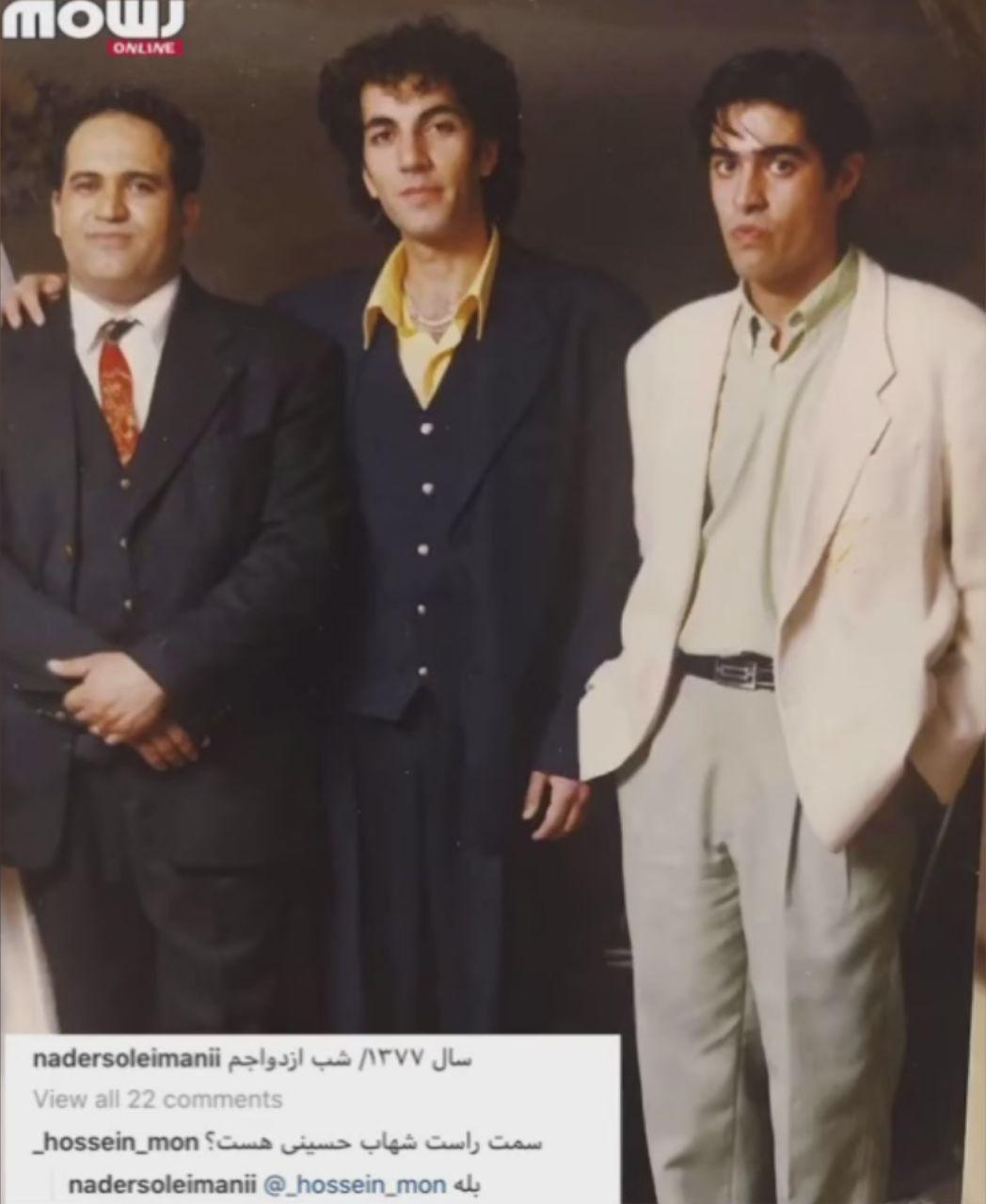 عکس زیرخاکی از شهاب حسینی در عروسی نادر سلیمانی