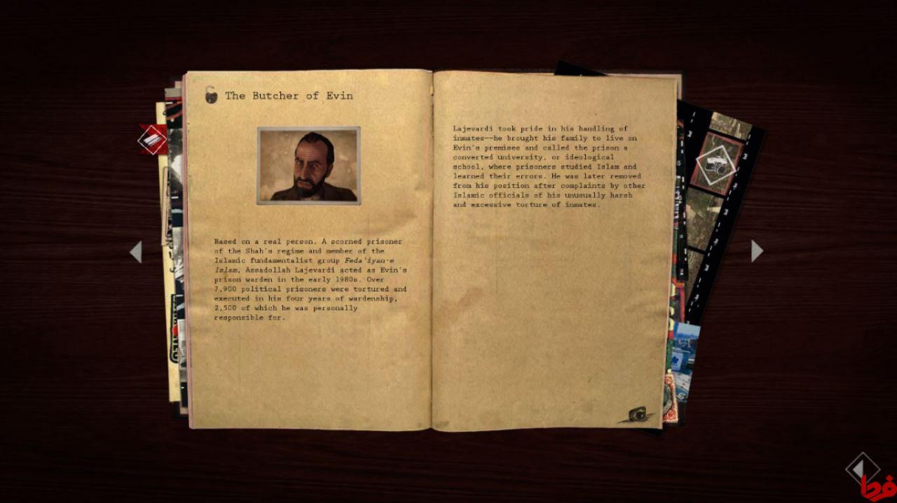 مسیر انقلاب را به دلخواه تحریف کنید! / «انقلاب 1979»، یک بازی ضعیف و کم کشش