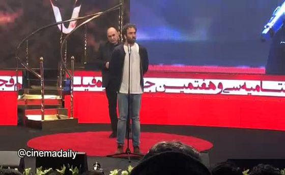 بخشی از جشنواره فجر که در تلویزیون سانسور شد/فیلم
