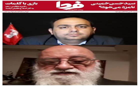 ناگفتههایی از احمدینژاد