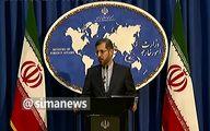 خطیبزاده: توطئههای ضدایرانی نتانیاهو بر باد رفت