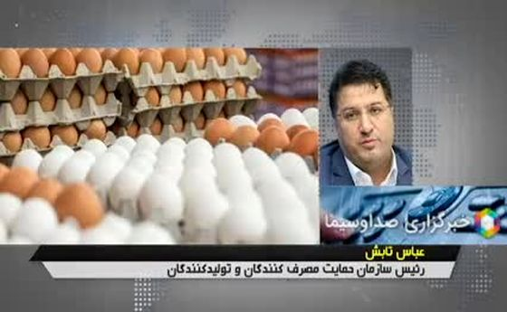 روند افزایشی قیمت تخم مرغ ادامه دارد